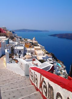 Beautiful Greece - Thira in Santorini Island