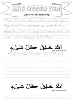 Muslim Copywork