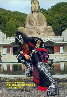 Gene in Japan (1977)