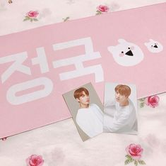 Baby Pink Aesthetic, Aesthetic Korea, Army Room, Kpop Merch, Best Albums, Bts And Exo, Cute Faces, Beautiful Soul, Aesthetic Pictures