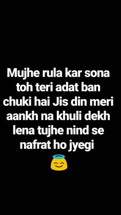 Bio Quotes, Funny Quotes, Inspirational Quotes, Urdu Quotes, Sad Friendship Quotes, Mixed Feelings Quotes, Attitude Quotes, First Love Quotes, Zindagi Quotes