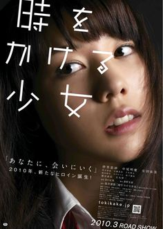 The Girl Who Leapt Through Time (2010-Japan) Poster.jpg http://kissasian.com/Drama/Time-Traveller
