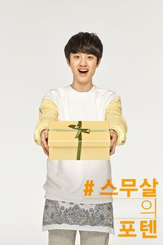 Twitter / SMTownFamily: {PROMO} 140514 D.O. for Sunny10's promotional picture