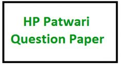 HP Patwari Previous Question paper with Answer