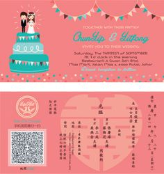 Chinese Wedding Invitation wording guide in English Wedding