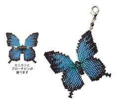 "Papillon motif kit ""Oruri Ageha"""