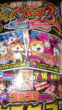 Yo-Kai Watch 3 se lanzará el 16 de julio en Japón