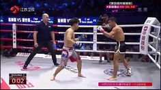昆仑决   Kunlun Fight 2016   Oct 16, 2016 Full HD