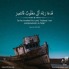 Beautiful Islamic Quotes & Verses Collection) - Quotes Of Islam Quran Quotes Love, Quran Quotes Inspirational, Beautiful Islamic Quotes, Arabic Quotes, Hadith Quotes, Islamic Qoutes, Hindi Quotes, Quotations, Quran Wallpaper