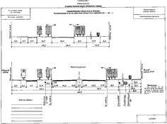 РДС 30-201-98 . РДС (строительные нормативы и правила)