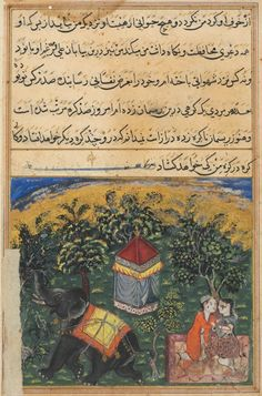 Tuti-Nama (Tales of a Parrot): Tale IV, A Young Nobleman tests the Chastity of a Siphatis Wife (small # 4) | Cleveland Museum of Art