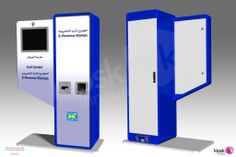 Zima Payment Kiosk... Kiosks for revenue stamps… Customers can insert cash on the kiosks and collect their revenue stamps immediately.