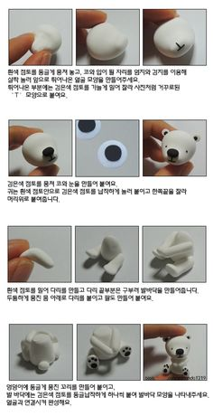 DIY Clay White Bear
