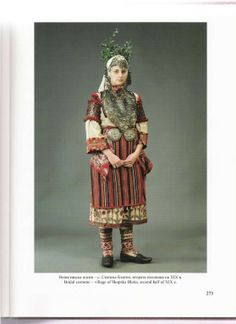 Bridal dress from Skopska Blatiya, Macedonia. Album by Anita Komitska