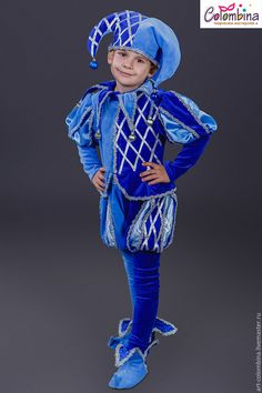 Купить Костюм шута - синий, шут, скоморох, костюм шута, костюм скомороха, карнавальный костюм
