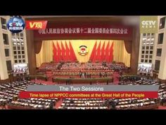 [V观]Time lapse of CPPCC members entering the Great Hall of the People延时视频:政协委员人民大会堂入座迎接闭幕会 - YouTube