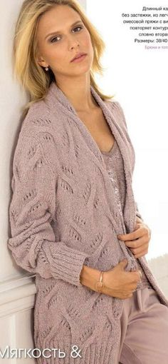 Stylish womens cardigan free pattern - Knitting patterns, knitting designs, knitting for beginners. Knitting Designs, Knitting Patterns Free, Free Pattern, Crochet Cardigan, Knit Crochet, Cardigan Outfits, How To Purl Knit, Knit Jacket, Knitting For Beginners