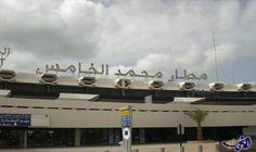 حركة النقل الجوي في مطار محمد الخامس…: سجلت حركة النقل الجوي خلال شهر يناير/كانون الثاني الماضي على مستوى مطار محمد الخامس الدولي للدار…