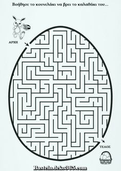 The free Easter printables for kids include Easter word searches, dot-to-dot printables, Easter coloring pages, word scrambles, easter mazes and easter egg printables. Easter Bunny Eggs, Easter Hunt, Hoppy Easter, Easter Party, Easter Bingo, Easter Games For Kids, Mazes For Kids, Easter Activities, Indoor Activities