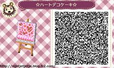 QR) Tile Set 3 of 3.. This also goes with--chocolate road and tile Set & w/ the 2 cookie waterway tiles and the 2 desserts tiles,just below ;)