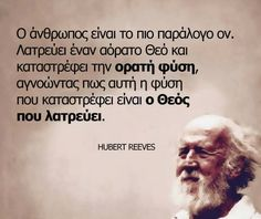 Hubert Reeves, Movie Quotes, Words, Pretty, Life, Film Quotes, Horse