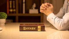 The Awakening of a Deceived Spirit (Part True Meaning Of Life, Spirit Of Truth, Hope In God, True Faith, Praying To God, Seeking God, God Prayer, Morning Prayers, God Loves Me
