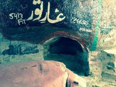 Entrance to Cave of Thoor, Makkah [via @MuftiAbdullah]