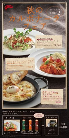 PIETRO Food Graphic Design, Food Poster Design, Menu Design, Food Design, Layout Design, Seafood Menu, Menu Restaurant, Restaurant Recipes, Restaurant Design