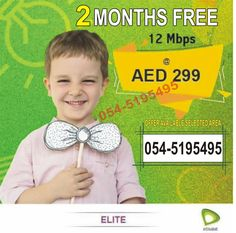 Internet News, Home Internet, Internet Packages, Sports Channel, Tv Channels, 1 Month, Blogger Themes, Wifi, Sharjah