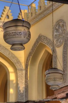 "Mishkaat, rounded lantern in Cairo ""Allah is the guardian of those who believe. He bringeth them out of darkness into light."" the Quranic verse"