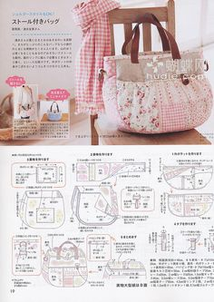 4 cute bags with pattern, so lovely Patchwork Bags, Quilted Bag, Japanese Patchwork, Bag Sewing, Diy Sac, Diy Purse, Craft Bags, Purse Patterns, Fabric Bags