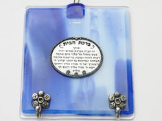 Home Blessing & keys holder Fusing Glass by SILVINADESIGNS on Etsy, $40.00