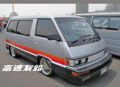 Toyota Van, Day Van, Minivan, Jdm Cars, Corvette, Camper, Vans, Vehicles, Modern