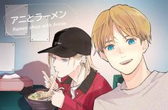 Attack On Titan Comic, Attack On Titan Fanart, Attack On Titan Ships, Armin, Mikasa, Otaku Anime, Manga Anime, Snk Annie, Handsome Anime Guys