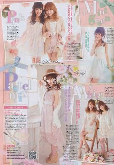 Popteen March 2012