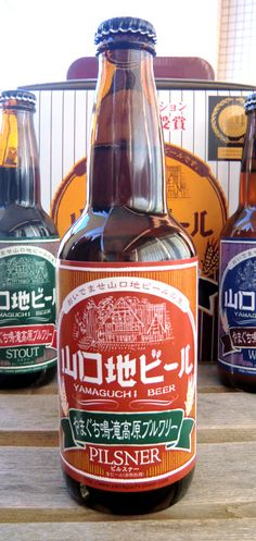 Great Craft Beer from Japan.