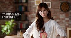 Girls\' Generation(SNSD)\'s Seohyun SKT LTE Official Pictures