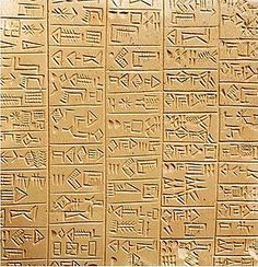 26thcentury BC Sumerian document