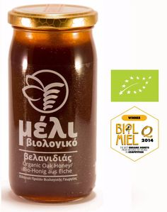 100% Certified Organic Pure Raw Honey - Premium Greek Honey - 450g / 1lb / 16oz #HoneyMeli