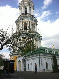 Lavra, Kiev