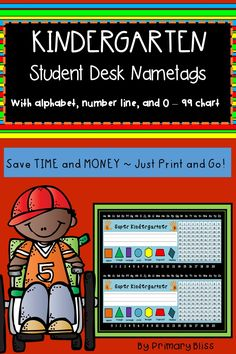 Inspirational Student Desk Name Tags