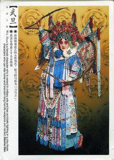 """Mu Guiying in the """"Battle at Mu Ke Village"""" (Mu Ke Zhai) playing Luo Luo. Farewell My Concubine, Lion Dragon, Dragon Dance, Chinese Opera, China Art, Oriental Fashion, Photo Reference, Art Drawings, Mini"""