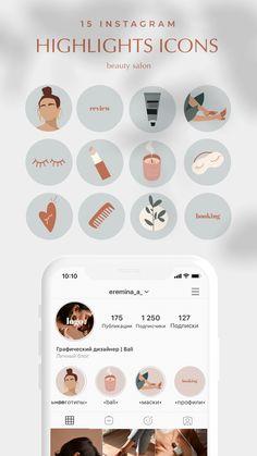Instagram White, Instagram Frame, Instagram Design, Free Instagram, Instagram Story Template, Instagram Story Ideas, Instagram Feed, Instagram Posts, Instagram Nails
