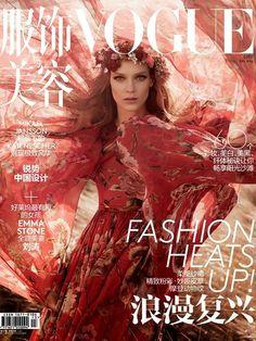 Kati Nescher in Dolce&Gabbana for Vogue China July #coty2015 #marsala @pantonecolor