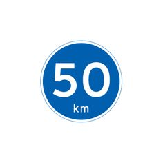 Mindste Hastighed D 55 - Køb Færdselstavler online
