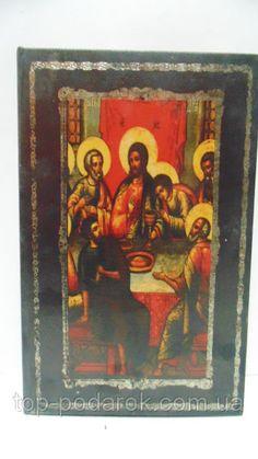Шкатулка-книга размер 26*17*5, фото 1