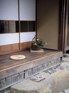 Japanese Bath House, Japanese Style House, Traditional Japanese House, Japanese Modern, Japanese Interior, Japanese Design, Japanese Architecture, Sustainable Architecture, Pavilion Architecture
