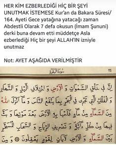 Interesting Information, Allah, Math, Math Resources, Mathematics