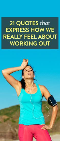 quotes that express how we really feel about working out