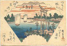 Alighting geese at Massaki - Artist: Hiroshige - Start Date: 1820 - Completion Date:1825 - Style: Ukiyo-e - Series: Eight Views of the Eastern Capital - (Genre: landscape)